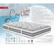 Dennino.gr - CARBON 3D 110X190-200 SKU:00643