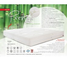 Prestige 160X190-200 SKU:...
