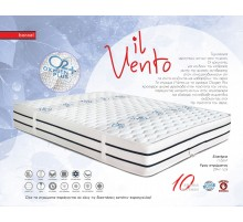 IL Vento 160X190-200 SKU:...