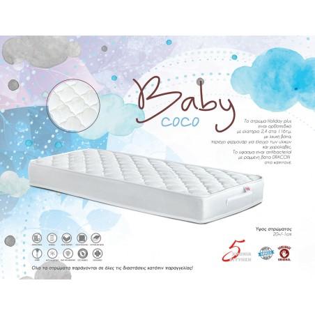 Baby Coco 60X120 SKU:00657 | Dennino.gr