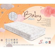 Baby Abc 60X120 SKU:00782 | Dennino.gr