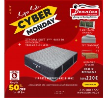 CYBER MONDAY 5