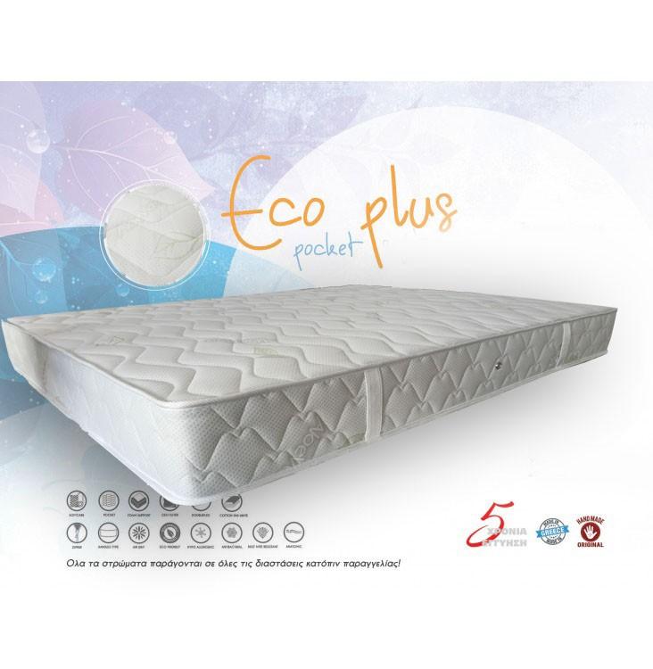 Dennino - Eco Plus 150X190-200 SKU:00324