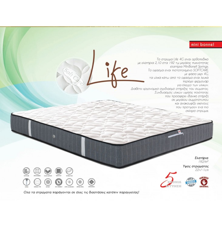 Dennino - Life 4G 140X190-200 SKU:00252