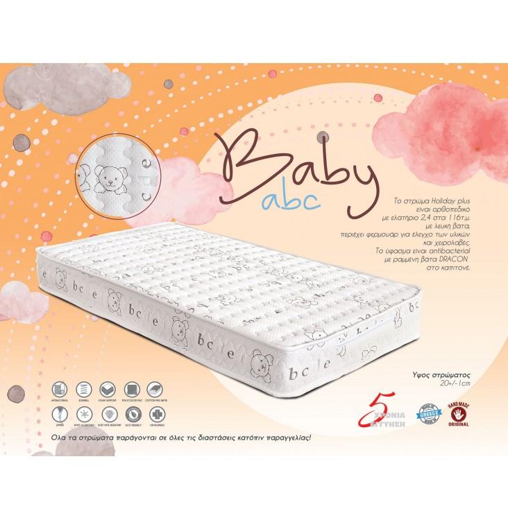 Baby Abc 70X140 SKU:00783 | Dennino.gr