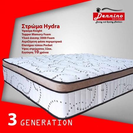 Στρώμα Hydra 140x190-200 SKU 00681  Dennino.gr