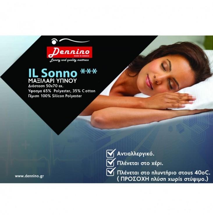 Dennino - Μαξιλάρι IL SONNO SKU: 00497